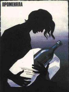 httpnutek.blog.onet.pl20080622fas-zespol-alkoholowy-plodu-fetal-alcohol-syndrome